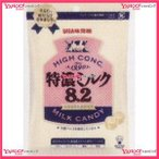 YCxユーハ味覚糖 88G特濃ミルク8.2×144個 +税 【xw】【送料無料(北海道・沖縄は別途送料)】