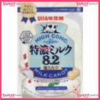 YCxユーハ味覚糖 75G特濃ミルク8.2塩ミルク×72個 +税 【x】【送料無料(沖縄は別途送料)】