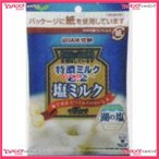 YCxユーハ味覚糖 75G特濃ミルク8.2塩ミルク×288個 +税 【xr】【送料無料(沖縄は別途送料)】