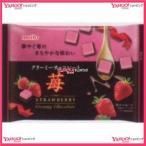 YCx名糖産業 150Gクリーミーチョコレートいちご【チョコ】×48個 +税 【xw】【送料無料(沖縄は別途送料)】