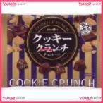YCx名糖産業 150Gクッキークランチチョコレート【チョコ】×96個 +税 【xr】【送料無料(沖縄は別途送料)】