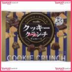 YCx名糖産業 150Gクッキークランチチョコレート【チョコ】×48個 +税 【xw】【送料無料(沖縄は別途送料)】