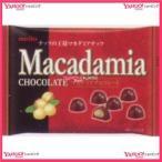 YCx名糖産業 13粒 マカダミアチョコレート【チョコ】×24個 +税 【x】【送料無料(沖縄は別途送料)】