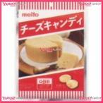YCx名糖産業 80Gチーズキャンディ×240個 +税 【xr】【送料無料(北海道・沖縄は別途送料)】