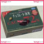 YC 明治 75G チョコレート効果カカオ72%BOX【チョコ】×60個 +税 【送料無料(北海道・沖縄は別途送料)】【1k】