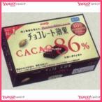 YCx明治 70G チョコレート効果カカオ86%BOX【チョコ】×60個 +税 【x】【送料無料(北海道・沖縄は別途送料)】