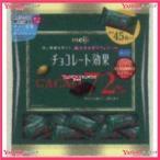 YCx明治 225gチョコレート効果カカオ72%大袋【チョコ】×36個 +税 【x】【送料無料(沖縄は別途送料)】