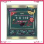 YCx明治 225gチョコレート効果カカオ72%大袋【チョコ】×72個 +税 【xw】【送料無料(沖縄は別途送料)】
