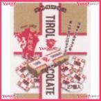 YCxチロルチョコ 27個チロルチョコミルクヌガーパック【チョコ】×80個 +税 【xw】【送料無料(沖縄は別途送料)】