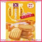 ミルクキャラメルクリームサンドクッキー 40個