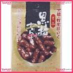 YCx山脇製菓 30G ミニ黒糖かりんとう×80個 +税 【xw】【送料無料(北海道・沖縄は別途送料)】