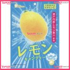 YCxライオン菓子 70Gレモンキャンディー×18個 +税 【x】【送料無料(北海道・沖縄は別途送料)】