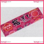 YCxライオン菓子 10粒梅ぼしキャンディー×120個 +税 【xeco】【エコ配 送料無料 (沖縄 不可)】
