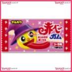 YCx駄菓子 丸川1個赤べ〜ガム×50個 +税 【駄xima】【メール便送料無料】