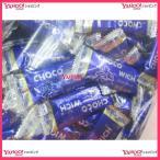 YCハマダ製菓 2000グラム【目安として約380個】   チョコウィッチ(チョコウイッチ) 【チョコ】×1袋 +税 【fu】