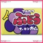 YCx駄菓子 丸川1個ぶどうガム×55個 +税 【駄xima】【メール便送料無料】