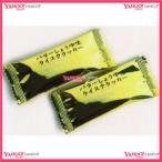 YCxニューエスト 300G バター醤油味×8個 +税 【x】【送料無料(沖縄は別途送料)】
