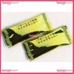 YCxニューエスト 300G バター醤油味×32個 +税 【xr】【送料無料(沖縄は別途送料)】