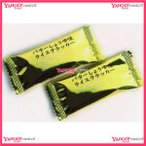 YCxニューエスト 300G バター醤油味×16個 +税 【xw】【送料無料(沖縄は別途送料)】