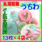 YC丸福製菓 13枚  うちわ ×4袋 +税 【ma4】【メール便送料無料】