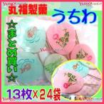 YC丸福製菓 13枚  うちわ ×24袋 +税 【x】【送料無料(沖縄は別途送料)】
