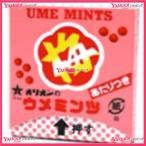 YCx駄菓子 オリオン当り付梅ミンツ×40個 +税 【駄xima】【メール便送料無料】
