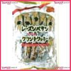 YC匠のもてなし 19本 レーズンパサン&クランチクッキー×12個 +税 【送料無料(北海道・沖縄は別途送料)】【1k】