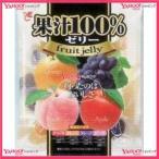 YCxエースベーカリー 15GX30個果汁100%ゼリー×12個 +税 【xeco】【エコ配 送料無料 (沖縄 不可)】
