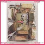 YCx石井製菓 105G かき餅ミックス×10個 +税 【送料無料(沖縄は別途送料)】【x】