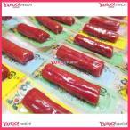 【メール便送料無料】YCヤガイ 3.4グラム  おやつ カルパス ×80個 +税 【ma】