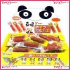 YCx駄菓子 ヤガイ1本おやつカルパス×50個 +税 【駄xima】【メール便送料無料】