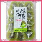 【メール便送料無料】YC今川 150グラム  キウイフルーツ ×1袋 +税 【ma】