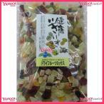 【メール便送料無料】YC今川 200グラム  ドライフルーツミックス 6種 ×1袋 +税 【ma】