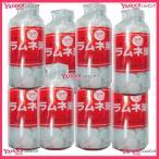 YC島田製菓 250グラム【目安として約107粒】  シマダ大瓶 固形ラムネ菓子×8瓶 +税 【8h】