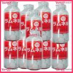 YC島田製菓 250グラム【目安として約107粒】  シマダ大瓶 固形ラムネ菓子×10瓶 +税 【10h】