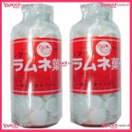 YC島田製菓 250グラム【目安として約107粒】  シマダ大瓶 固形ラムネ菓子×2瓶 +税 【2h】