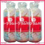 YC島田製菓 250グラム【目安として約107粒】  シマダ フルーツ大瓶 固形ラムネ菓子×3瓶 +税 【3h】