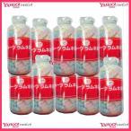 YC島田製菓 250グラム【目安として約107粒】  シマダ フルーツ大瓶 固形ラムネ菓子×10瓶 +税 【10h】