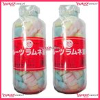 YC島田製菓 250グラム【目安として約107粒】  シマダ フルーツ大瓶 固形ラムネ菓子×2瓶 +税 【2h】