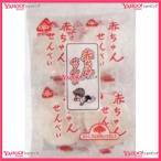 YCxサンコー 25G(1枚×14袋) 赤ちゃんせんべい×20個 +税 【x】【送料無料(北海道・沖縄は別途送料)】