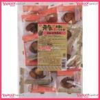 YCxサンコー 84G 元気 ミニいも花子×12個 +税 【x】【送料無料(沖縄は別途送料)】