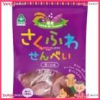 YCxサンコー 21G(1枚×12袋) さくふわせんべい 紫いも味×15個 +税 【x】【送料無料(北海道・沖縄は別途送料)】