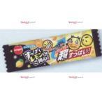 【メール便送料無料】YC 明治チューイン 3個 すっぱいレモンにご用心×20個 +税 【駄画Ima】
