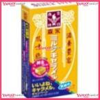 YCx駄菓子 森永12粒ミルクキャラメル×10個 +税 【駄xima】【メール便送料無料】