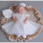 ベビードレス 女の子 結婚式 子供服 七五三 赤ちゃん ワンピース フォーマル 子ども ドレス