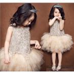 子供ドレス ピアノ発表会 子供ドレス 発表会 子どもドレス フォーマル 七五三 ジュニアドレス ベージュ 90 100 110 120 130 140 150