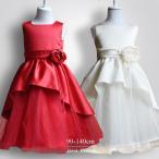 子供ドレス ピアノ発表会 結婚式 フォーマル キッズ 女の子 七五三 パーティードレス ジュニアドレス ホワイト レッド 90-140