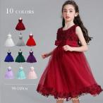 新品 子供ドレス ピアノ発表会 子供ドレス 発表会 子どもドレス フォーマル 七五三 ジュニアドレス 緑 白 赤 紫 ピンク 90 100 110 120 130 140