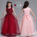 Yahoo!Jane Errin子供ドレス ピアノ発表会 ロング  結婚式 キッズ フォーマルドレス 子どもドレス ジュニアドレス 「セール」「在庫処分」