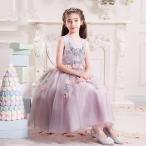 子供ドレス ピアノ発表会 結婚式 キッズ フォーマルドレス 子どもドレス フォーマル 七五三 ジュニアドレス ピンク 120 130 140 150 160 170 新品
